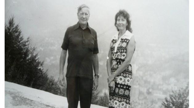 Отиде си любимата на Ким Филби, която той избра  въпреки съпротивата на КГБ