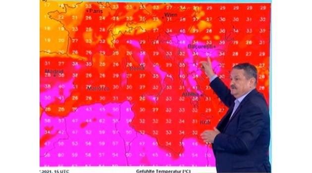 От сряда ни чакат 40-42 градуса в някои райони