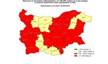 София влезе в червената зона