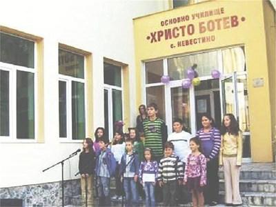Училището в Невестино е един от обектите, ремонтирани по проектите, които се проверяват. СНИМКИ: АВТОРЪТ