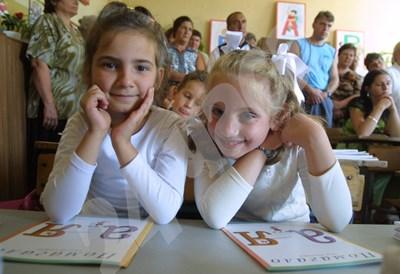 Първият учебен ден в България остава на 15 септември, въпреки исканията на бизнеса да бъде изместен две седмици по-рано. СНИМКА: 24 часа
