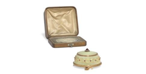 Подарък от цар Фердинанд продаден на търг за 40 000 лири
