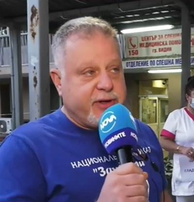 Д-р Иво Георгиев Кадър: Нова тв