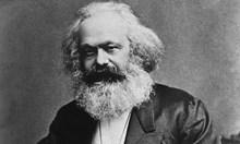 С какво Карл Маркс остана в историята