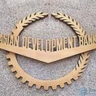 Логото на АБР