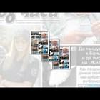 Кой стои зад снимката на красивата инспектор Йоцова (Видео)