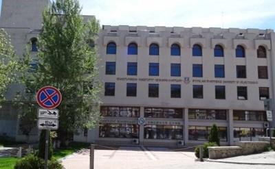 """Конференцията ще се проведе в център """"Конфуций"""" СНИМКА: Архив"""