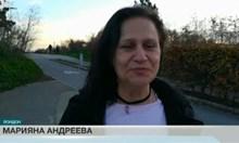Марияна, която изроди бебе във влак в Англия: Горда съм, България се прослави с добро