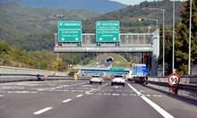 Швейцарски шофьор хитрува 99 пъти с български номер, съдят го