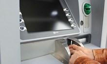 Закон - пред теб винаги има човек, който вижда банкомат за първи път