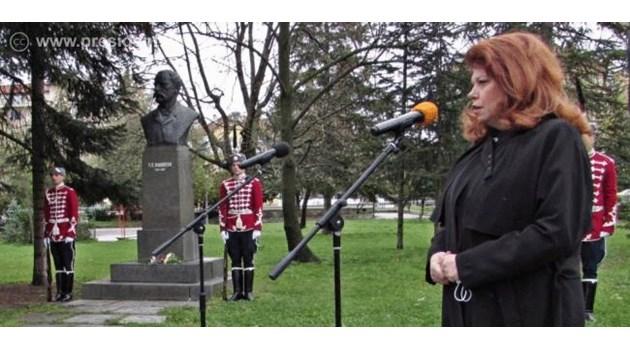 Имате свободна държава, но пазете държавността, зове Раковски днес