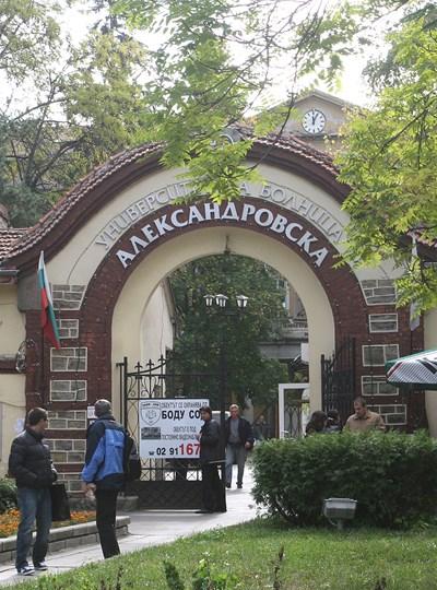 Не съкращаваме лекари, а преструктурираме, излязоха с позиция от Александровска болница.