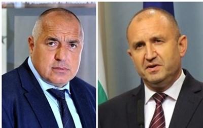 Борисов и Радев са в постоянен двубой