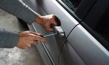 Задигат пари и вещи от коли в Монтанско
