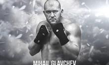 Вижте сина на бившия шеф на парламента Димитър Главчев като Роки (Видео)