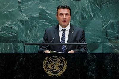 Зоран Заев СНИМКА: Ройтерс