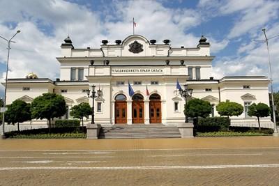 От началото на годината 44-ото Народно събрание е приело 72 закона Снимка: parliament.bg