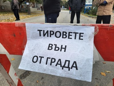 Блокадата на ГКПП в Силистра Снимка: Фейсбук/Силистра - Вчера, Днес И Утре