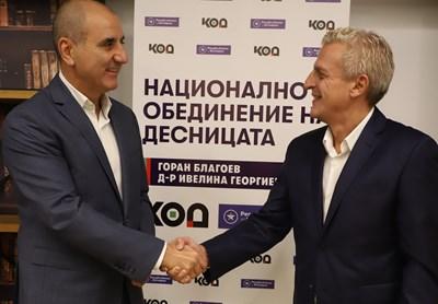 Лидерите на Републиканци за България Цветан Цветанов и на КОД д-р Петър Москов подписаха коалиционно споразумение за общо явяване на президентските и парламентарните избори на 14 ноември.