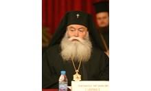 Митрополит Гавриил: Дионисий трябва да бъде наказан