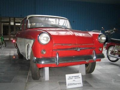 """През 1960 г. на Пловдивския панаир е показан първият български автомобил """"Балкан 1200""""."""