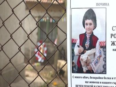 Дават на съд дядото на Стефчо от Кардам, сложил отровата за мишки, убила  детето - 24chasa.bg