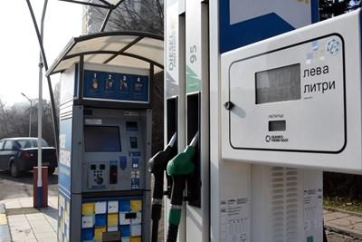 Поскъпването на горивата ще продължи и през следващите месеци и ще помпа инфлацията.  СНИМКА: ВЕЛИСЛАВ НИКОЛОВ
