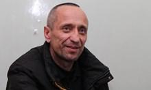 Втора доживотна присъда за най-зловещия руски убиец след Чикатило