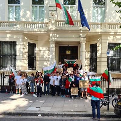 Протестиращите се събраха пред българското посолство.
