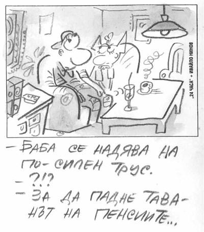 """""""Малкият Иванчо"""" е по идея на Бойчо Стоев."""