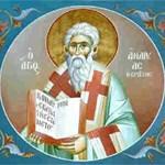 Православен календар за 4 юли