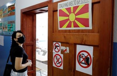 Изборите в Северна Македония СНИМКА: РОЙТЕРС