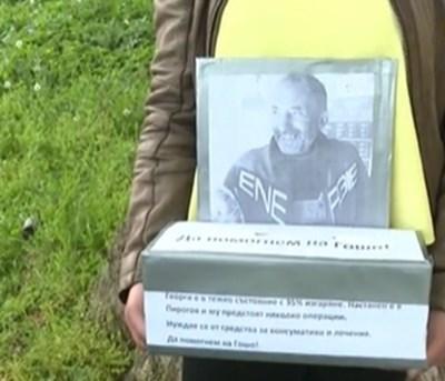 В Павликени започна кампания по набиране на средства за лечението и възстановяването на пострадалия Георги КАДЪР: bTV