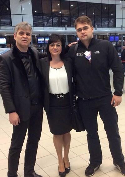 Корнелия Нинова със съпруга си и сина им. Снимка: Фейсбук