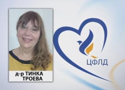 Тинка Троева СНИМКА: Фонд за лечение на деца