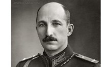 Кой спаси българските евреи от Хитлер?