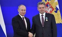 """Кремъл ни плаши с пагубни последици, ако репресираме Малинов. Путин награди русофила с орден """"Дружба"""""""