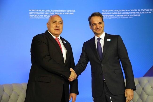 Борисов към Мицотакис: Сътрудничеството ни е гарант за регионалната стабилност