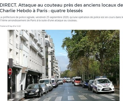 Факсимиле: actu.fr