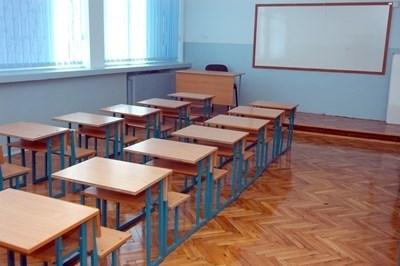 ЮНЕСКО: Над 1,5 млрд. души не посещават учебни занятия заради карантина СНИМКА: Архив