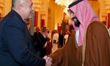 Как арабите пак ни станаха важни