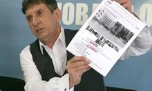 Кметът на Стамболийски: Продадох на сина си не нива за 2,5 млн. лева, а 30-г. бизнес