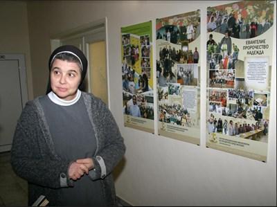 """Ястията за папа Франциск ще са скромни, тъй като самият той се храни така, казва сестра Елка Станева от манастира """"Св. Елисавета"""". Снимка: Евгени Цветков"""