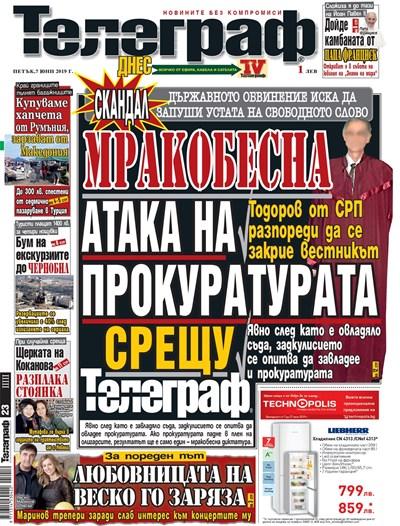 """Първа страница на """"Телеграф"""" от 7 юни"""