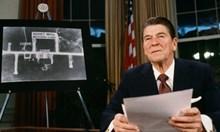 Факторът Х: Гениалният план на Рейгън, който срина комунизма