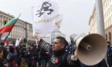 Хванаха четирима от протеста, нападнали полицаи, може да лежат от 1 до 5 г.