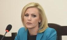 У Бобокови открита снимка с имена и суми в милиони, данни за прокурор на Божков (Видео)