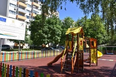 Нова детска площадка откриха в Благоевград.
