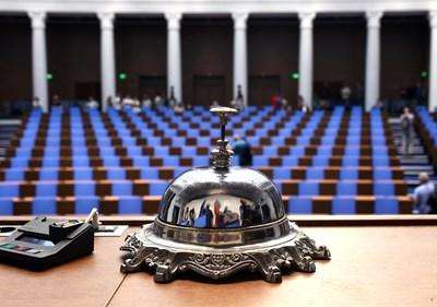 Шест парламентарни групи ще запълнят 45-ото НС.