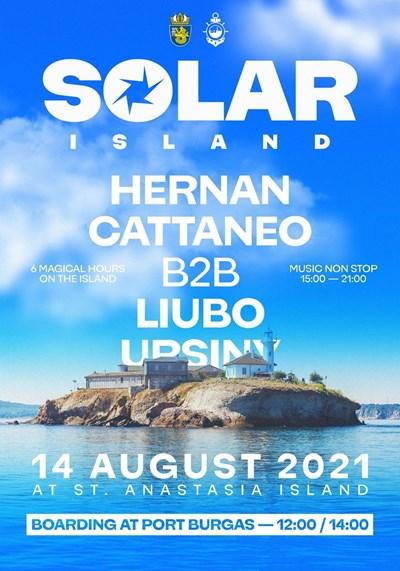Фестивалът SOLAR организира дневно парти на остров Света Анастасия